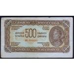 500 dinarjev 1944 - AE - F - (ruski tip)