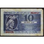 10 lir 1944  (serija B)