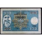 100 lir 1944  (serija B) - F/VF