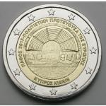 CIPER 2€ 2017 - Paphos