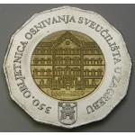 HRVAŠKA 25 kun 2019 - 350. obletnica ustanovitve Univerze v Zagrebu