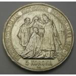 MADŽARSKA 5 Kron 1907 KB - 40 letnica kronanja.