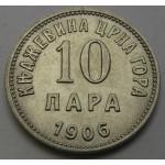 ČRNA GORA 10 para 1906 - XF/aUNC