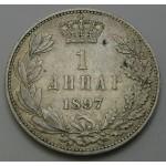 SRBIJA 1 dinar 1897