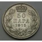 SRBIJA 50 para 1915