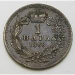 SRBIJA 1 para 1868