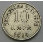 ČRNA GORA 10 para 1914