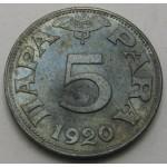 JUGOSLAVIJA (SHS) 5 Para 1920 - Peter