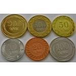 ARMENIJA 10 Dram / 500 Dram 2003/2004 - Lot 6 kovancev - UNC