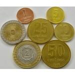 ARGENTINA Centavo / 2 Pesos 1998/2015 - Lot 7 kovancev - UNC