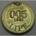 SLOVENIJA 0.05 Lipe 1991