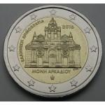 GRČIJA 2€ 2016 - Arkadi Monastery