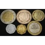 ČILE 1 Peso / 500 Pesos 2006 / 2008 - Lot 6 kovancev - UNC