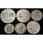 EKVADOR 50 Cetavos / 50 Sucres 1988 / 1991 - Lot 6 kovancev - UNC