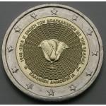 GRČIJA 2€ 2018 - Dodecanese Islands