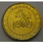MONAKO 20 Centov 2003