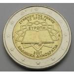 GRČIJA 2€ 2007 RIMSKA POGODBA