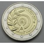 GRČIJA 2€ 2011