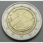 GRČIJA 2€ 2010