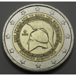 GRČIJA 2€ 2020 - 2500. obletnica bitke pri Termopilah
