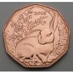 AVSTRIJA 5€ 2018 - Happy Easter Easter Bunny