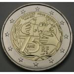 FRANCIJA 2€ 2021 - UNICEF