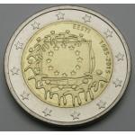 ESTONIJA 2€ 2015 - 30. obletnica zastave Evropske unije