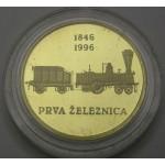 SLOVENIJA 5000 tolarjev 1996 - 150 letnica železnic na Slovenskem